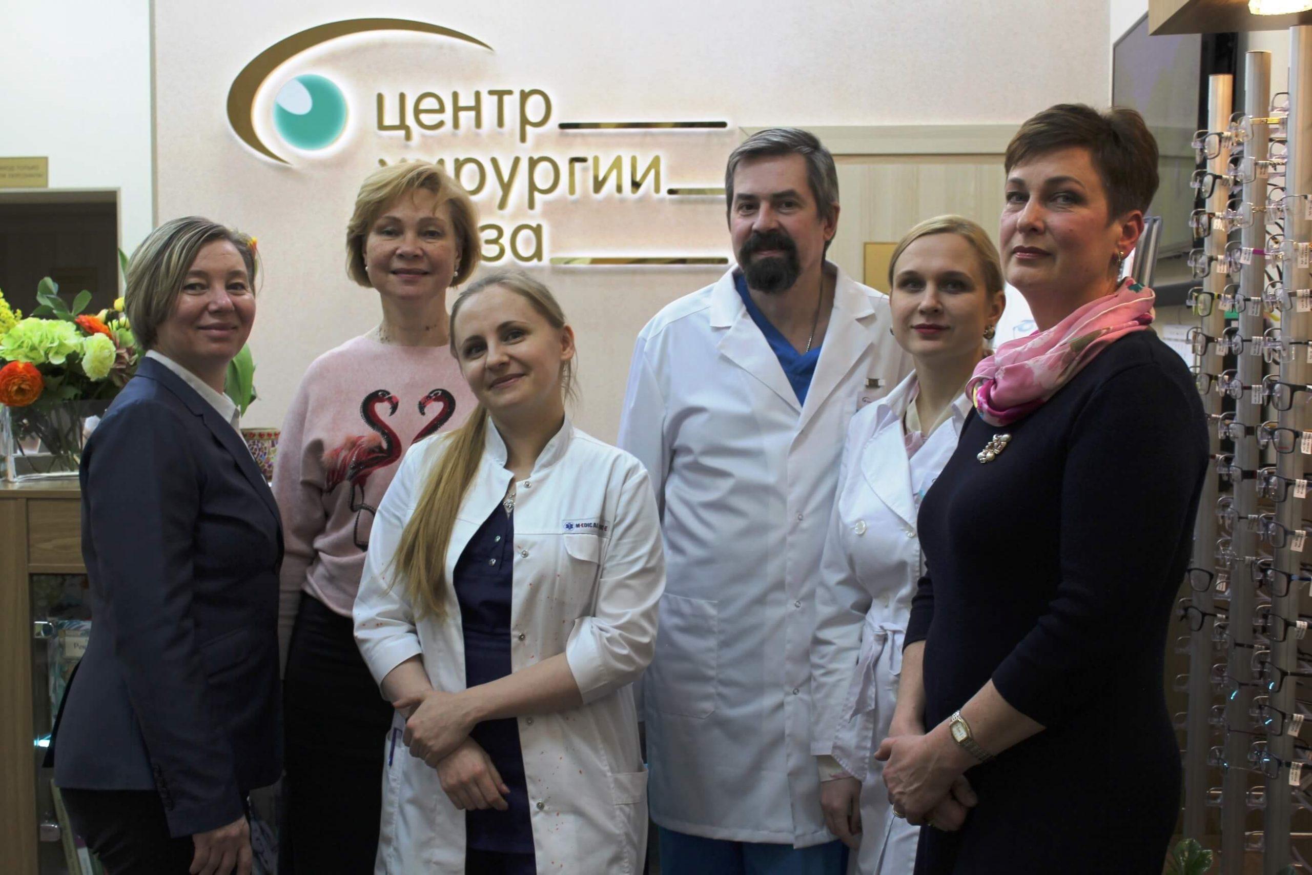 Центр Хирургии Глаза: офтальмологическая клиника в Москве