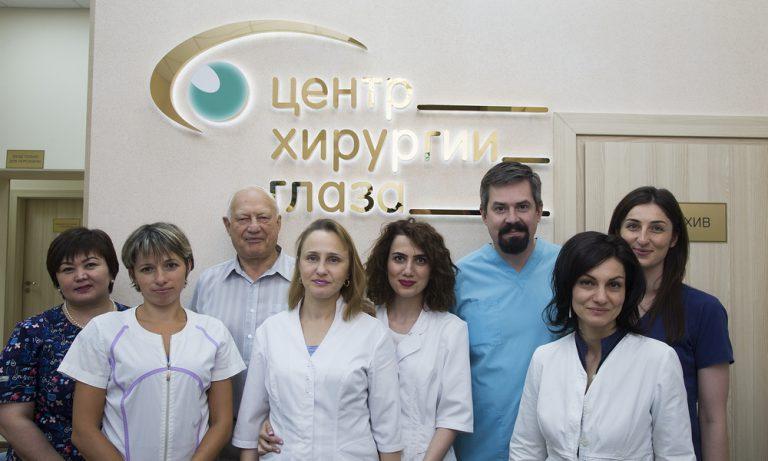 Здоровье ваших глаз - наш приоритет!
