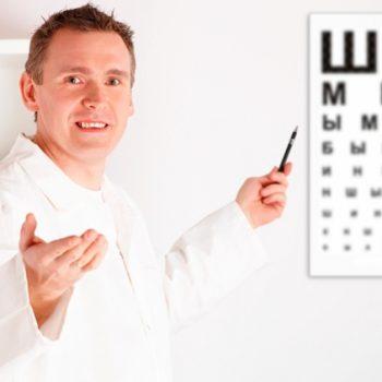 как проходит осмотр у офтальмолога