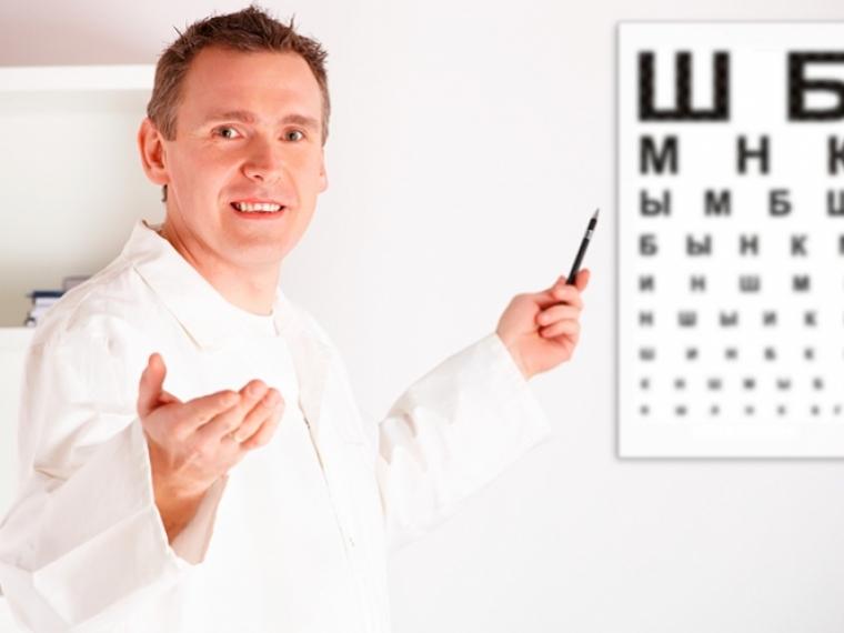 Что делает офтальмолог