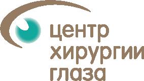 Центр хирургии глаза - офтальмологическая клиника в Москве