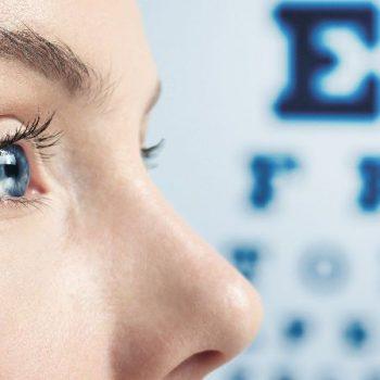 время проведения ФАГ глаз